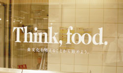 think-food-small